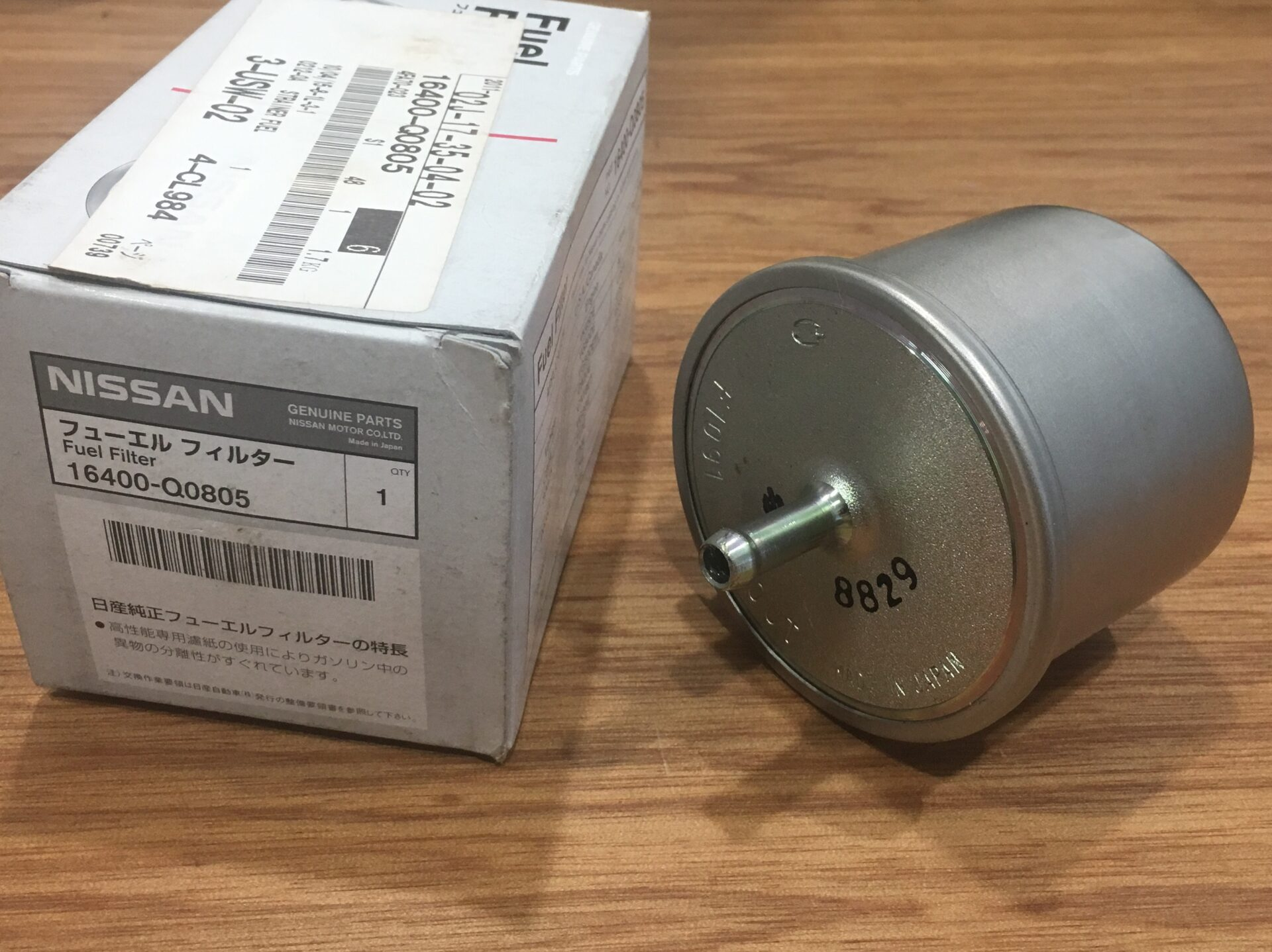 ... Nissan OEM Fuel Filter for Z32 300zx FREE DELIVERY. $35.00 inc.