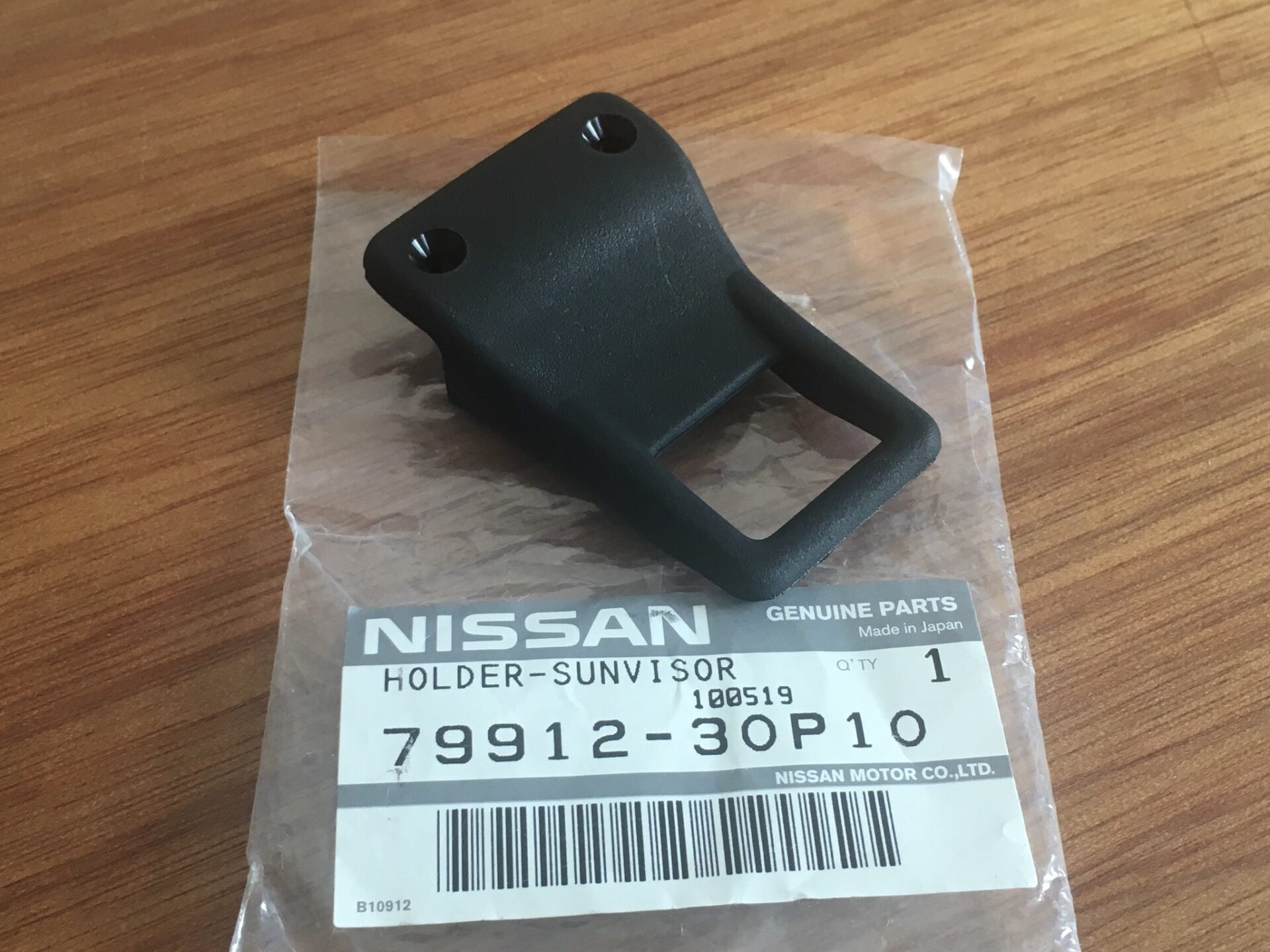 Nissan OEM Tonneau Cover Hook Clip (Cover Side) for Z32 300zx FREE DELIVERY